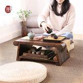可折疊炕桌茶几榻榻米桌實木飄窗桌小茶桌小桌子矮桌日式炕幾地桌