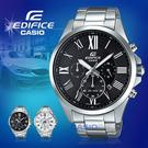 CASIO 卡西歐 手錶專賣店 EDIFICE EFV-500D-1A 男錶 不鏽鋼錶帶 礦物玻璃 防水 日期 秒錶 不鏽鋼