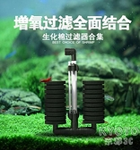吸便器過濾器棉魚缸迷你海棉氧氣泵電動過濾生化棉 【快速出貨】