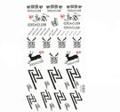 薇嘉雅  聖誕節晗鹿  超炫圖案紋身貼紙 HM930