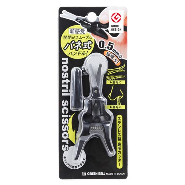 【日本製】【GREEN BELL】日本製 彈力安全鼻毛剪 GT-311(一組:12個) SD-21946 -