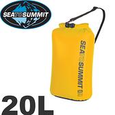 【Sea to Summit 澳洲 70D 可揹負式輕量防水收納袋20L《黃》】STSASBAG20L/防水袋/朔溪包/游泳包