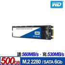 WD 藍標 500GB M.2 SATA...