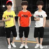 中大尺碼男童套裝 夏季新款兒童裝短袖中大童帥氣韓版T恤運動兩件式 DR17327【男人與流行】