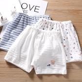 男童短褲 寶寶單褲子外穿夏季薄款韓國純棉寬鬆女童中褲五分褲男童休閒短褲-Ballet朵朵