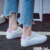 春季新款基礎皮面小白鞋女韓版百搭白色板鞋學生休閒運動白鞋 潔思米