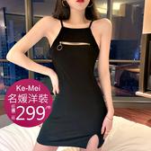 克妹Ke-Mei【AT60530】chic性感撩人夜店風胸口拉鍊開叉連身洋裝