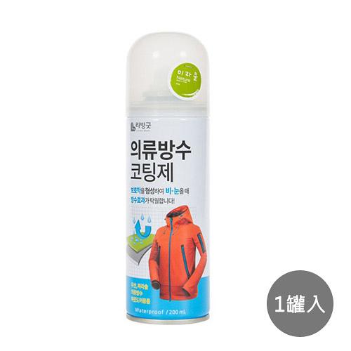 【美納克】韓國防水型奈米噴霧 x1罐