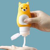 ✭慢思行✭【Q108】動物卡通旅行分裝瓶(70ML) 便攜 空瓶 沐浴 洗手 洗髮乳 出差 化妝品 液體矽膠