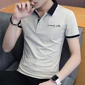 POLO衫 男2021新款夏季半袖男士短袖T恤男裝潮牌純棉中年上衣服體恤POLO衫【快速出貨】