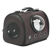 貓包外出太空艙便攜包寵物貓咪外出包狗狗旅行包手提太空包貓背包【免運】