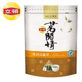 2018新 立頓 茗閒情凍頂烏龍茶(36入/包)