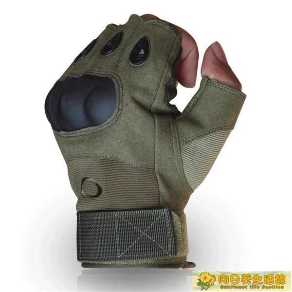 防切割手套 俄羅斯O季特種兵格斗半指手套黑鷹半截男士戰術防割戶外運動訓練 向日葵