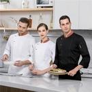 廚師服 廚師服長袖秋冬裝酒店餐飲廚師工作服蛋糕烘焙廚房食堂制服男女  快速出貨