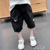 男童短褲2021新款夏裝兒童褲子中大童中褲薄款七分褲童裝休閒褲潮 米娜小鋪