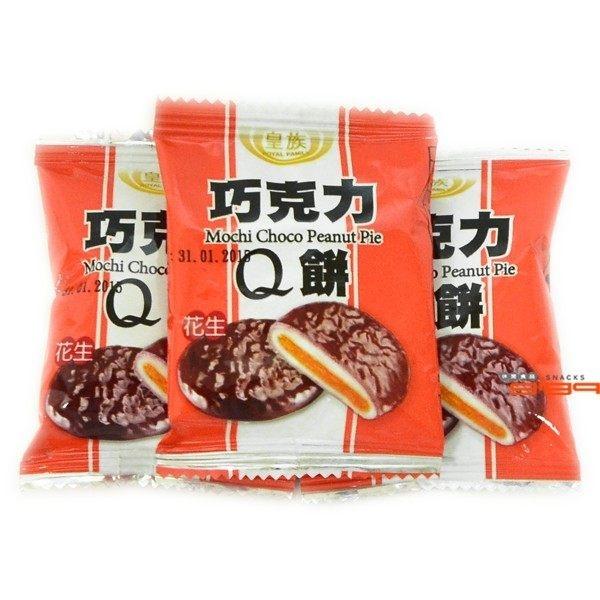 【吉嘉食品】皇族巧克力麻糬Q餅(花生) 600公克 [#600]{RCV03}
