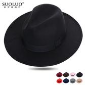 紳士帽 帽子男英倫黑色大禮帽上海灘復古大檐爵士紳士舞蹈魔術帽巴拿馬帽 薇薇