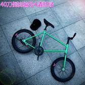 自行車 死飛自行車迷你20寸小輪單車活飛男女學生款式雙碟剎彩色復古 igo 非凡小鋪