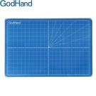 又敗家@日本神之手GodHand超耐割鋼化玻璃切割墊GH-GCM-B5-B神の手公仔模型切割墊勞作墊美工墊裁切墊
