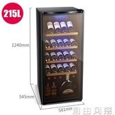 冷藏紅酒櫃 AUX/奧克斯 冰吧 紅酒櫃恒溫酒櫃家用紅酒冰箱小型客廳茶葉冷藏櫃CY 自由角落