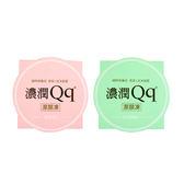 Laboholic 濃潤Qq 潔顏凍 80g【櫻桃飾品】【27520】