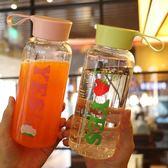 正韓時尚簡約塑料水杯男女學生便攜隨手提繩水瓶個性創意帶蓋保溫杯