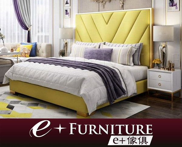 『 e+傢俱 』BB45 埃洛伊薩 Eloisa 雙人床架 | 現代奢華 | 布質床 | 造型床 | 6尺 5尺 可訂做