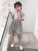 女童裙子女童連衣裙夏裝網紗拼接2019新款正韓超洋氣兒童小女孩公主裙子潮【免運】