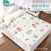 寶寶隔尿墊嬰兒防水可洗超大號透氣床笠兒童防漏床墊成人床單 千千女鞋