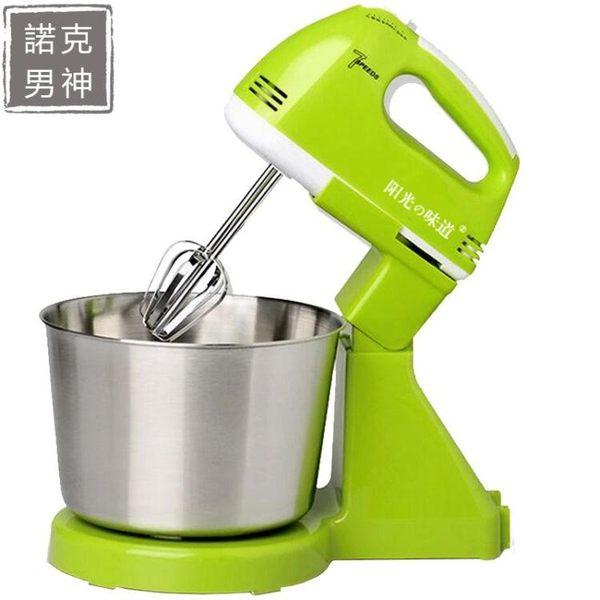 打蛋器 電動打蛋器帶桶家用台式全自動手持烘焙打奶油【諾克男神】