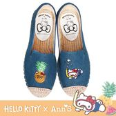 HELLO KITTY X Ann'S鳳梨不對稱彩色刺繡帆布平底草編鞋-牛仔藍