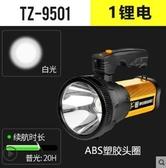 手電筒強光可充電戶外超亮家用氙氣遠射礦燈打獵多功能手提探照燈 玩趣3C