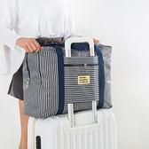 《J 精選》防水耐磨牛津布褶疊旅行袋/搬家袋/棉被袋(小)