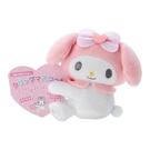 【震撼精品百貨】My Melody 美樂蒂~SANRIO~三麗鷗 ~可夾式娃娃*60947