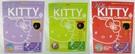 【震撼精品百貨】Hello Kitty~Accessory Collection_飾品收藏書『Vol.13、14、15』