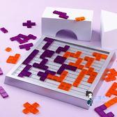 益智棋 桌游玩具方格親子類互動早教兒童3-6周歲益智力棋類雙人對抗玩具