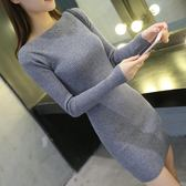 洋裝 女套頭加厚中長款長袖韓版修身一字領打底衫連身裙針織衫 米蘭街頭