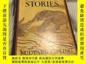 二手書博民逛書店Just罕見So Stories, How the elepha