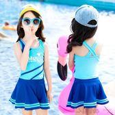 新版分體裙式公主可愛女童泳裝 YX867『小美日記』