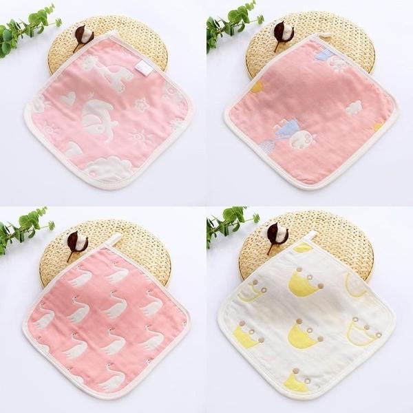 BabyShare時尚孕婦裝【BE101】滿額免運 現貨 六層紗布口水巾 寶寶必備 擦口水 多功能方巾