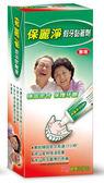 專品藥局 保麗淨 假牙黏著劑 原味 70g 【2004980】