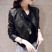 皮衣外套 2019歐洲站秋冬季新款皮衣女pu機車皮夾克短款黑色修身女士小外套 雙12