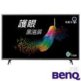 《送基本安裝》BenQ明基 43吋C43-500護眼低藍光不閃屏FHD液晶電視(附視訊盒)