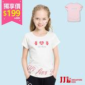 網路獨家-JJLKIDS 女童 Hi5girl英字圓弧下擺造型短袖上衣 T恤(2色) 售價:299