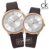 CK / K3M216G6.K3M226G6 / 時尚曼哈頓簡約風皮革腕錶 銀x玫瑰金框x深褐 39mm+34mm