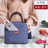 新年鉅惠保溫便當包手提包學生女飯盒包保溫袋鋁箔加厚帶飯手提袋飯盒袋子