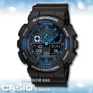 ‧耐衝擊構造 ‧抗磁  ‧防水200米 ‧橡膠錶帶 ‧自動LED照明