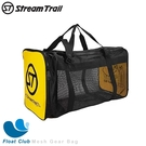 .Stream Trail Mesh Gear Bag / 裝備網袋 W730 x H370 x D310 mm