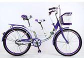 24寸親子車女式母子車雙人淑女腳踏車帶小孩女士成人【潮咖地帶】
