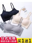 日本內衣女套裝無鋼圈聚攏防震跑步胸罩運動性感無痕背心睡眠文胸